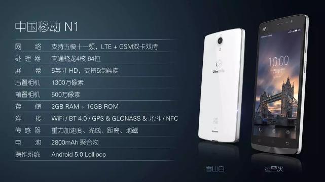 中国移动wap_挑战小米红米手机中国移动M701图片赏析3