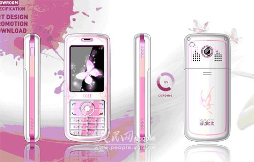 全球首创香味手机:振华obee香蝶618手机