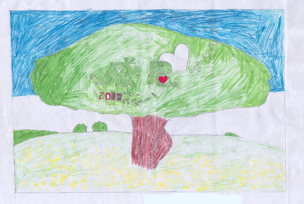 感恩老师的儿童图画_关于感恩老师的图画_感恩老师手抄报图画